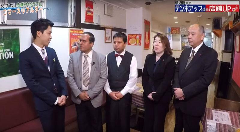 渡辺裕太のテンポアップde店舗UP3